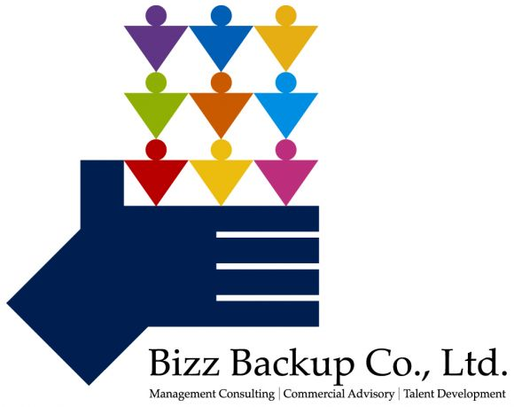 ปรึกษาธุรกิจ   แนวทางแก้ปัญหาธุรกิจ   อบรมพัฒนา