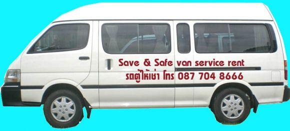 รถตู้ให้เช่า หลังคาสูง ราคา 1200-1500.-โทร 0877048666 เบาะ VIP จอ LCD19? เจ้าของขับเอง  ชำนาญทุกเส้น