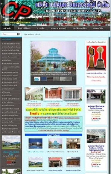 รับออกแบบเว็บไซต์ด้วยระบบ CMS JOOMLA