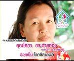 สุดยอดสมุนไพร ยาสตรีพิ้งค์นภา ตราหมอทองอินทร์  โหลละ 3500 (290 ต่อขวด)