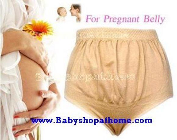 กางเกงในผยุงท้อง,กางเกงในคุณเเม่ท้องแก่,กางเกงในสำหรับคนท้อง,กางเกงในผยุงท้อง,กางเกงในมีความยืดหยุ่น