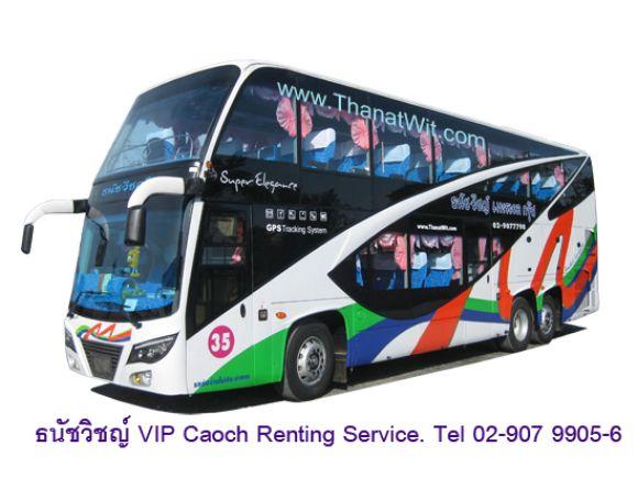 บริการให้เช่ารถโค้ช รถโคชปรับอากาศ รถโคช40-50 ที่นั่ง รุ่น2ชั้น VIP