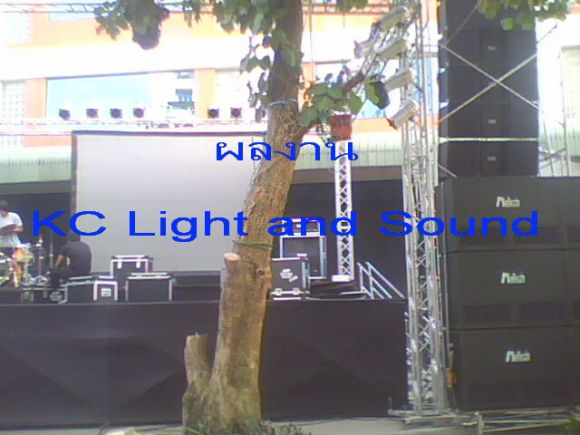 ให้เช่าทรัส แสง สี เสียง เวที งานเลี้ยงประจำปี บริษัท ไทยนครพัฒนา จำกัด