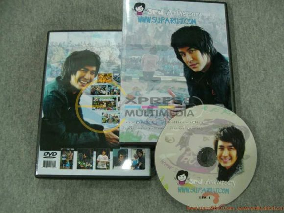 ผลิตซีดี ผลิตดีวีดี เพลง ซีดีของชำร่วย ซีดีที่ระลึก