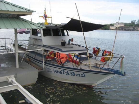 ขายเรือท่องเที่ยวตกปลา