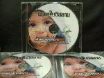 รับ Screen, Copy CD,DVD,VCD พร้อม package งานดี-งานเร็ว