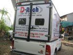 บริษัท ดีริช มูฟ จำกัด  /  บริการรับขนย้าย  - แพ็คกิ้ง พร้อมพนักงานยกของ บริการทั่วประเทศ โทร. 089 4