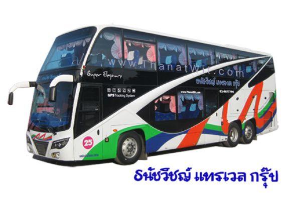บริการให้เช่ารถบัส รถทัวร์ รถท่องเที่ยว