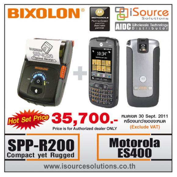 ขาย เครื่องสแกนบาร์โค้ด barcode scanner Motorola ES400 เครื่องพิมพ์บาร์โค้ดแบบพกพา mobile printer Bi