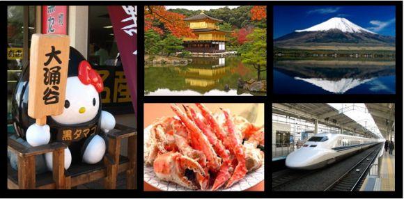 กินเที่ยวครบ,ทัวร์ญี่ปุ่นถูกๆ6วัน3คืน44900,ทัวร์ถูกๆ,โตเกี่ยว,โอซาก้า,028855600,028853600