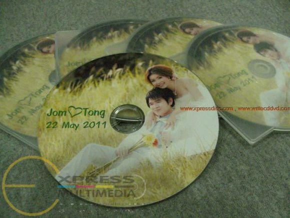 CD ของชำร่วยแจกงานแต่งงาน ซีดีแต่งงาน wedding