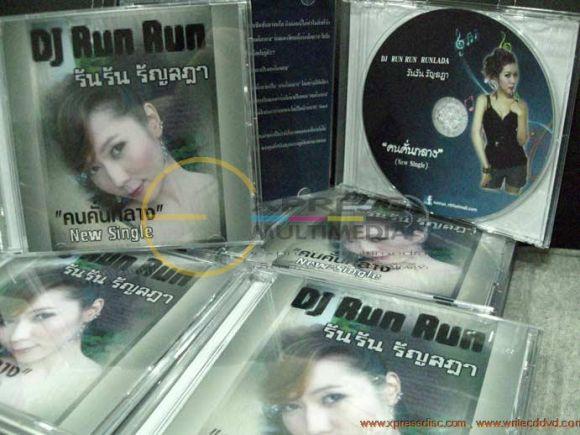 ผลิต CD ผลิต DVD เพลง งานดี งานเร็ว ราคาย่อมเยาว์ *รับงานถูกลิขสิทธิ์*