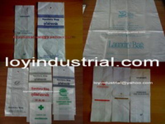 LOYINDUSTRIAL ถุงครอบแก้ว ถุงใส่ผ้าอนามัย  ถุงซักรีด ถุงใส่เสื้อซัก พร้อมพิมพ์โลโก้ โรงแรม