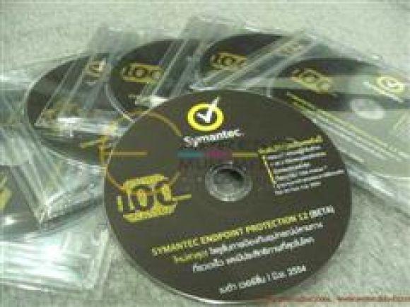 บริการปั๊ม ไรท์ สกรีนหน้าแผ่น CD/DVD รับรองผลงานและคุณภาพแผ่น โทร.084-655-5051
