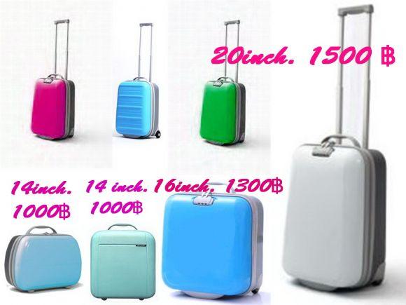 รับผลิตกระเป๋าเดินทาง ABSล้อลากราคา พิเศษมีกระเป๋าเดินทาง20นิ้ว ใบละ1500 เหลือ 50ใบสุดท้ายค่ะ0870955