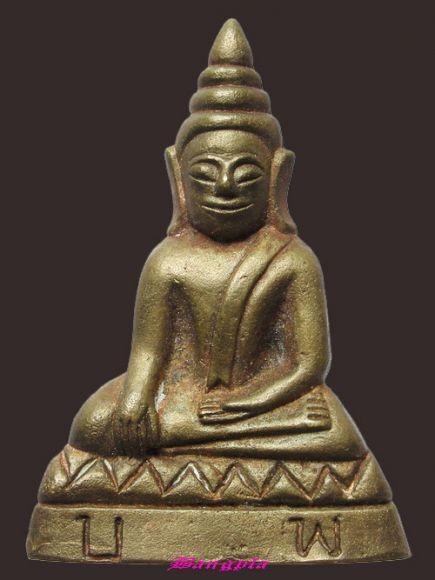 หลวงพ่อโตวัดบางพลีใหญ่ใน  เนื้อระฆังเก่า (4)