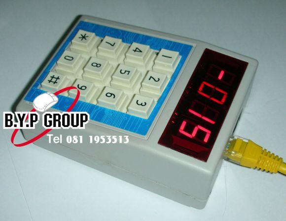 ออกแบบและพัฒนา วงจรอิเล็คทรอนิคส์ Electronics