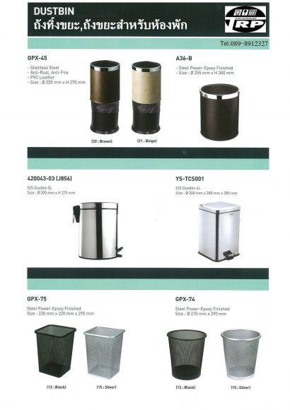 Dustbin,Electronic Safe,Automatic Kettle,Magnifying Mirror With Light,Hair Dryer,Wooden Hanger Colle