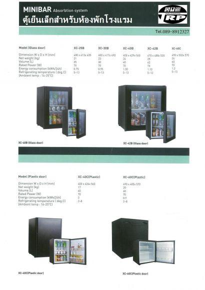 Minibar Thermoelectric System ตู้เย็นเล็ก สำหรับใว้ในห้องพักโรงแรม,Wine Cellar ตู้แช่ไวน์ Tel.089891