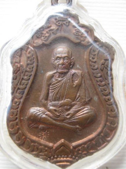 เหรียญหลวงปู่หมุน106ปีครับ