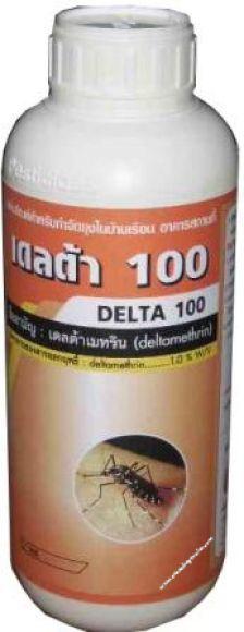 น้ำยาพ่นหมอกควันกำจัดยุง เดลต้าเมทริน 1%