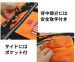 พร้อมส่ง เสื้อชูชีพสุนัขสีส้ม (รอบอก 40-46)