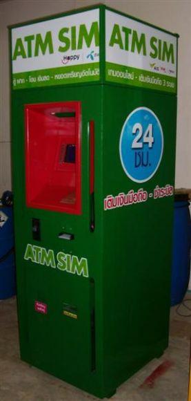 มาแรง***นวัตกรรมใหม่  ตู้ ATM หยอดเหรียญ เติมเงิน จ่าย โอน ซื้อ ชำระค่าบริการต่างๆ 0894862100 คุณเมธ