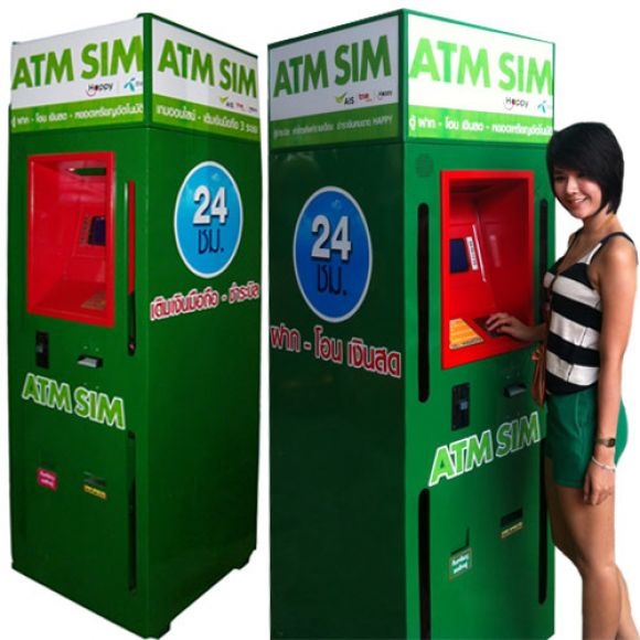 ตู้ ATM ตู้เติม จ่าย โอน ซื้อ ชำระค่าบริการต่างๆ(ผ่อน)0859964459,0894862113คุณสุกัญญา(อ้น)
