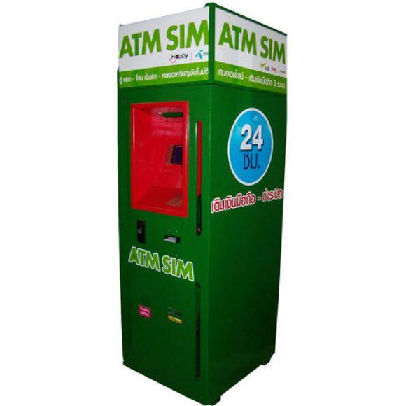 ATM SIM