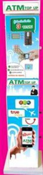 ตู้เติมเงินออนไลน์ รุ่นใหม่ ATM TOP UP ทำเงิน 24 ชม. ไม่ต้องเฝ้า คุณเมธินี 089-4862100
