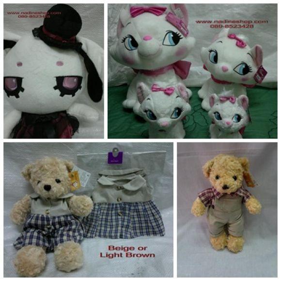 ขาย ตุ๊กตาจากการ์ตูนดัง Marie , Teddy Bear , Loli  Update ใหม่ จ้า!!!