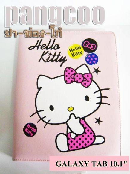 "Case Galaxy Tab 10.1"" ลาย Kitty"
