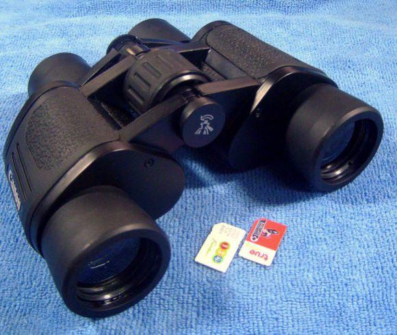 ขายกล้องส่องทางไกล กล้องส่องทางไกลcanon 60x60