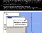 คลิกดูรายละเอียด: โปรแกรม ESPRIT การทำโปรแกรม Wirecut ตอนที่ 1  ติดต่อบริการ 089-1297586 ต้น