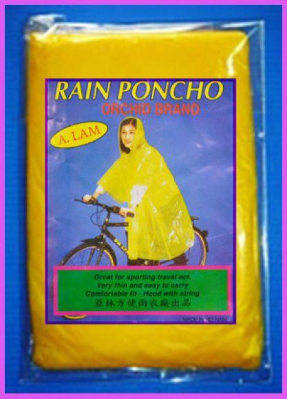 เสื้อกันฝนใช้ครั้งเดียว/เสื้อกันฝนใช้แล้วทิ้ง Disposable PE Raincoat