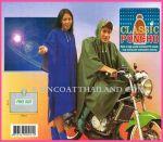 เสื้อกันฝนผู้ใหญ่ ปันโจ แบบค้างคาว ผ้า 2 หน้าอย่างดี  30- RG007/4