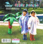 เสื้อกันฝนเด็ก แบบค้างคาว ผ้ามุก 30 RC066
