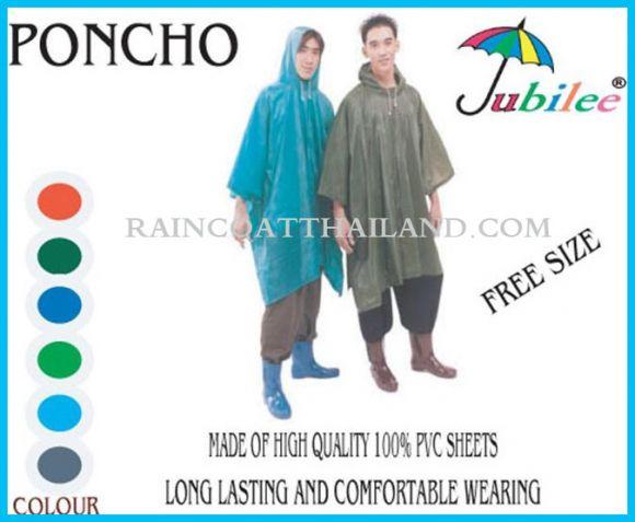 เสื้อกันฝนผู้ใหญ่ปันโจ แบบค้างคาว ผ้าโปร่ง 30 RG007