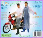เสื้อกันฝนผู้ใหญ่พกพา แบบผ่าหน้า 30-RG026
