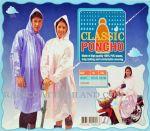 เสื้อกันฝนผู้ใหญ่ แบบค้างคาว ผ้ามุก 30 RG007/9