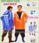 เสื้อกันฝนผู้ใหญ่ แบบ Jacket ผ้ามุก ติดซิป 30-RG025