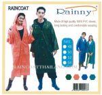 เสื้อกันฝนผู้ใหญ่ แบบผ่าหน้า  ผ้าโปร่ง 30 RG002