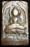 พระหลวงปู่ศุข วัดปากคลองมะขามเฒ่า พิมพ์ตัดชิด เนื้อฝาบาตร นิยม