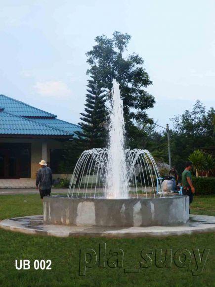 น้ำพุฮวงจุ้ย ด้านหน้าบริษัท Unitex Rubber ระยอง