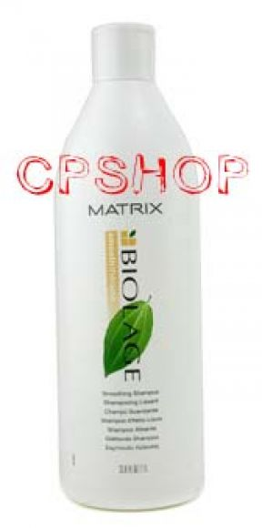 Matrix Biolage Smooth Therapie