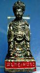 รูปเหมือน เจ้าแม่ลิ้มกอเหนี่ยว ปี 2540 จ.ปัตตานี
