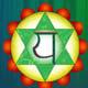จักระที่ 4 อนาหตะจักระ ตั้งอยู่กลางกระดูกสันหลังระดับที่ตรงกับหัวใจ (The Heart Chakra)