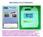 หัวเชื้อน้ำยาขจัดสิ่งอุดตันในระบบท่อน้ำทิ้ง BEST CHOICE LIQUID DRAIN OPENER