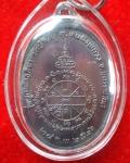 เหรียญบารมีเล็ก หลวงพ่อคูณ ปริสุทโธ วัดบ้านบุ ปี 2526 (ขายแล้ว)