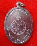 เหรียญเจริญพร เต็มองค์ หลวงพ่อคูณ ปี 2536 เนื้อทองแดง